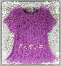 knitter.crown6.org