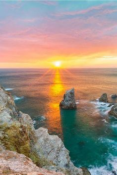Sunset on Cape Koganezaki, Japan – Amazing Pictures - Amazing Travel Pictures with Maps for All Around the World Beautiful World, Beautiful Places, Cool Pictures, Cool Photos, Pictures Images, Beautiful Pictures, Travel Pictures, Photos Voyages, All Nature