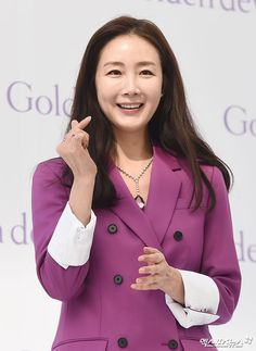 [Ex 's HD] Choi Ji Woo' Happy smile of a new color city ' Airline Uniforms, Lee Bo Young, Bridal Mask, Yoo Ah In, Now And Forever, Korean Actresses, Yg Entertainment, K Idols, Most Beautiful Women