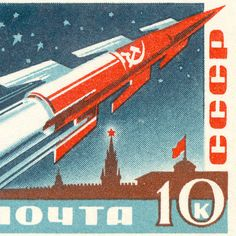 Enlarged Postage Stamp from Russia of the First Man by pastpostage, $34.00