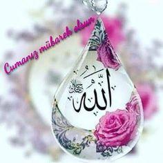 Fotoğraf Islamic Wallpaper Hd, Quran Wallpaper, Love Wallpaper, Islamic Images, Islamic Pictures, Quran Arabic, Islamic Decor, Mehndi Art Designs, Islamic Paintings