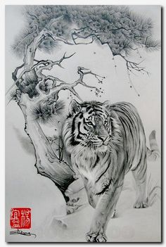 Inspiration for Tiger Tattoo to mark trip to South Korea (idea inspired by mink blanket I was given in Korea) Mehr Art Tigre, Tiger Tattoodesign, Tiger Art, Tiger Drawing, Lion Tattoo, Tattoo Animal, Shoulder Tattoo, Body Art Tattoos, Dove Tattoos