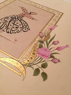 Arabesque, Illumination Art, Islamic Patterns, Madhubani Painting, Turkish Art, Islamic Art Calligraphy, Illuminated Letters, Sufi, Art Drawings