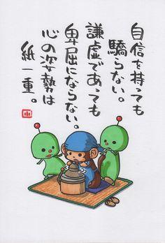『貧乏職なし』より『貧乏暇なし』|ヤポンスキー こばやし画伯オフィシャルブログ「ヤポンスキーこばやし画伯のお絵描き日記」Powered by Ameba
