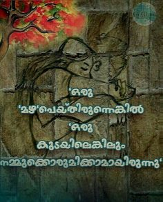 16 Best Pluviophile Images Malayalam Quotes Rainy Days Best Love