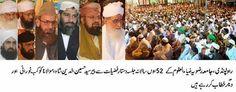 #Islam #Muslim #Okarvi #Kaukab_Noorani_Okarvi #Message #sunni #Mehfil #Spiritual_Gathering  https://plus.google.com/+AllamahKaukabNooraniOkarvi/posts   http://www.okarvi.com/