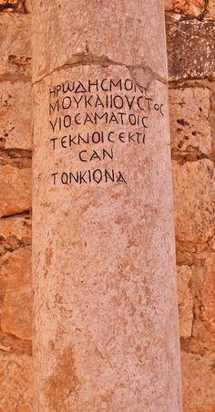 The city of Jesus, Capernaum