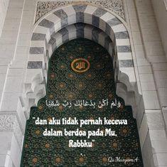 Quran Wallpaper, Beautiful Quran Quotes, Doa Islam, Allah, Muslim, Islam