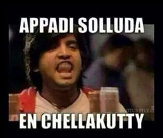 Solluda enn chella kutty - santhanam - Facebook Photo Comments