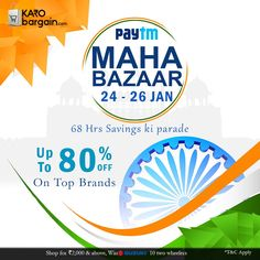 Get up to 80% Off and a chance to win Suzuki 2 wheeler with Extra CashBack only @Paytm Maha Bazaar Sale #KaroBargain https://www.karobargain.com/stores/paytm/239343