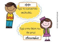 Laura Ashley, Grammar, Classroom Ideas, Family Guy, Teaching, Education, School, Blog, Decor