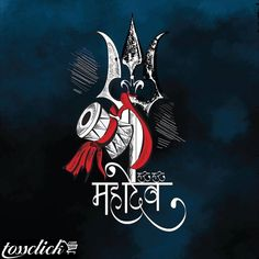 Get best lord shiva quotes, mahakal, bholenath and mahadev quotes, images and sayings in Hindi, English and in Sanskrit. These can be posted as status or. Aghori Shiva, Rudra Shiva, Mahakal Shiva, Lord Shiva Hd Wallpaper, Lord Hanuman Wallpapers, Sanskrit, Messages Bonjour, Angry Lord Shiva, Whatsapp Wallpaper