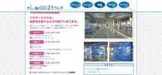 [PEGGY]オアシス21 http://www.sakaepark.co.jp/shisetsu/  詳細介紹館內設施,圖片及內容都很豐富