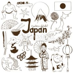 Vector Art : Collection of Japan icons