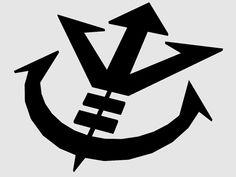 King Vegeta Logo Dragon Ball Z by Djbelgium Crest Tattoo, Z Tattoo, Sick Tattoo, Lyric Tattoos, Tatoo Tiger, Dragonball Super, Anime Tattoos, Tatoos, Logo Dragon