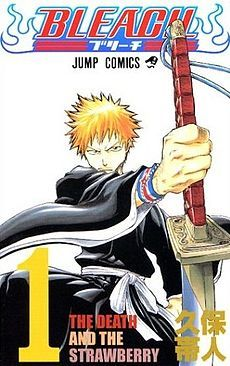Bleach #1 - The Death and The Strawberry. I love to read Manga in French. Where else can you find nonstop dialogue in one book?