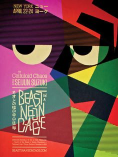 Poster by Jon Wong as part of Beast in a Neon Cage — the identity of a film festival project for cult director Seijun Suzuki.