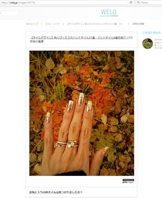 My autumn, golden manicure...& fame of my left hand...