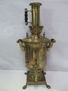 shopgoodwill.com: Brass Samovar