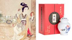 God Save the Queen and all: Dai Chun Lin -  Chinese Beauty #daichunlin #chinese #beauty