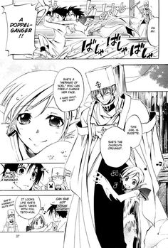 Teito your running on water with someone hanging on your neck....