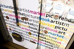 그림책아티스트마켓 (picturebook artist market) exhibition scene