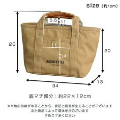 Denim Tote Bags, Diy Tote Bag, Canvas Tote Bags, Diy Bags Purses, Craft Bags, Linen Bag, Bag Patterns To Sew, Fabric Bags, Quilted Bag