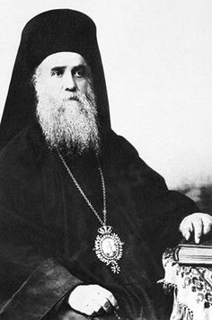 Orthodox Christianity, Orthodox Icons, Baroque, Mona Lisa, Saints, Artwork, Yoga Pants, Quotes, Greece