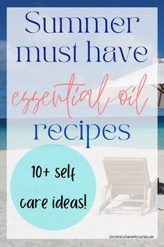 Essential Oil Uses, Self Care Routine, Healthy Summer, Summer Drinks, Summer Activities, Bbq Ideas, Food Ideas, Other People, How To Stay Healthy