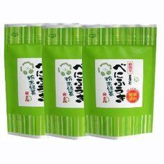べにふうき緑茶 - A more concentrated green tea, which can be helpful for allergies.