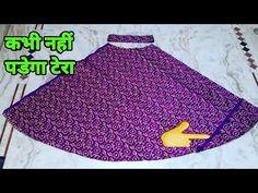 Craft for girls dress patterns 66 Ideas Blouse Back Neck Designs, Blouse Designs, Umbrella Skirt, Sewing Sleeves, Lehenga Skirt, Stitching Dresses, Kurta Neck Design, Pola Rok, Designs For Dresses