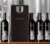 Special Offers... Silver Oak Cabernet Sauvignon  ...A best seller at top Steak House Wine Houses