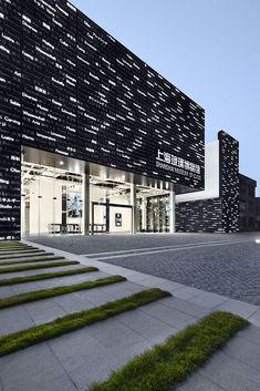 Shanghai Museum of Glass by COORDINATION ASIA | Architecture: Logon | Photo: diephotodesigner.de