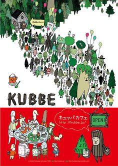 KUBBE - Google 検索