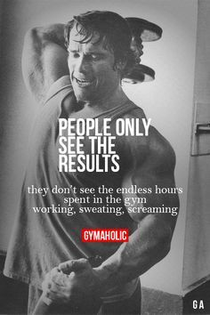 It doesn't just come to you, you must work for it.
