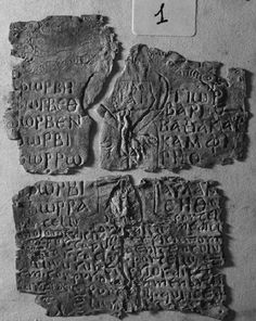 Stone tablets hidden in the Museum of Bologna's archives may contain a terrible, ancient curse calling a devil-goddess to bind a victim. Ancient Goddesses, Gods And Goddesses, Witchcraft History, The Doors Of Perception, Occult Symbols, Magic S, Black Magic, Archaeology, Metal