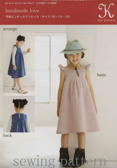 Girl's Pintucked Dress Pattern from K Patterns: This adorable girl's dress would be perfect in a lightweight linen or cotton!  Girl's dress for chest size measuring 20 (21.5, 23) inches in circumference.  Finished chest measurement is 24 (25.5, 27) inches in circumference.  You will need 1.75 (2, 2) yards of 45-inch fabric.  Instructions are in Japanese only. $14.95