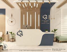 Clinic Interior Design, Clinic Design, Waiting Room Design, Office Reception Design, Cabinet Medical, Simple Bedroom Design, Home Building Design, Dental Office Design, Office Interiors