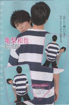 TV Life mag 2017 Kazuya Kamenashi Tomohisa Yamashita