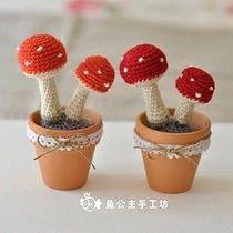 Crochet mushrooms so sweet! Crochet Fruit, Crochet Cactus, Crochet Food, Love Crochet, Diy Crochet, Crochet Dolls, Crochet Flowers, Amigurumi Patterns, Crochet Patterns