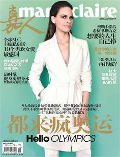 Gucci Cover - Marie Claire CHI, August 2012: www.gucci.com