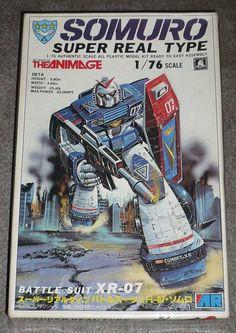 イメージ 1 Plastic Model Kits, Plastic Models, Vintage Models, Vintage Toys, Super Robot, Box Art, Gundam, Weird, Geek Stuff