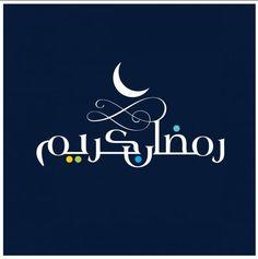 smoke,narguile-Ramadan Kareem from Gladstone Lounge 🌃hookah smoke narguile starbuzz shishatime nargile alfakher hookahlife hookahtime lov Ramadan Mubarak Wallpapers, Happy Ramadan Mubarak, Ramadan Day, Ramadan Greetings, Eid Mubarak Greetings, Ramzan Wallpaper, Ramzan Wishes, Ramazan Mubarak, Ramadan Celebration