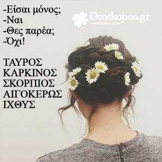 Scorpio, Zodiac Signs, Astrology, Crochet Hats, Meme, Quotes, Knitting Hats, Quotations, Scorpion