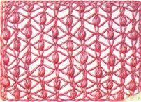Airy Knitting Pattern