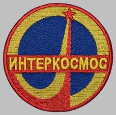 INTERKOSMOS Soviet Space Mission Program Sleeve Patch