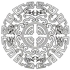 Тунгалаг Дашиймаа: Даалин урлаж сурна даа Mandala Painting, Mandala Drawing, Dot Painting, Mandala Dots, Mandala Pattern, Handkerchief Embroidery, Motorcycle Paint Jobs, Asian Cards, Chinese Element