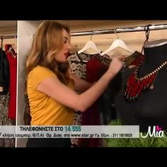 Klaidra burgundy *velvet drops* necklace at MIA, Star Channel #klaidrajewelry