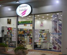 Shops Femme-Fatale στην πόλη ΚΕΡΑΤΣΙΝΙ Four Square, Lockers, Locker Storage, Furniture, Shopping, Home Decor, Decoration Home, Room Decor, Locker