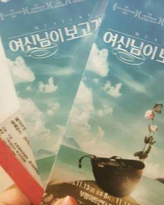 여신님이 보고계셔 부평아트센터 해누리극장 20151114